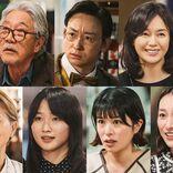 西島秀俊主演『シェフは名探偵』山本耕史ら最終話までの豪華ゲスト発表
