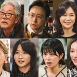 鞘師里保・山本耕史ら、西島秀俊『シェフは名探偵』最終話までのゲスト7名決定