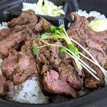 「ステーキ五郎」 × 「ゴーゴーカレー」のステーキカレーを『ニンニク増し増し』で注文した結果……