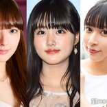 【2021年7月期】今期ドラマのネクストブレイク女優は?「ナイト・ドクター」「かのきれ」「プロミス・シンデレラ」などから注目の8人