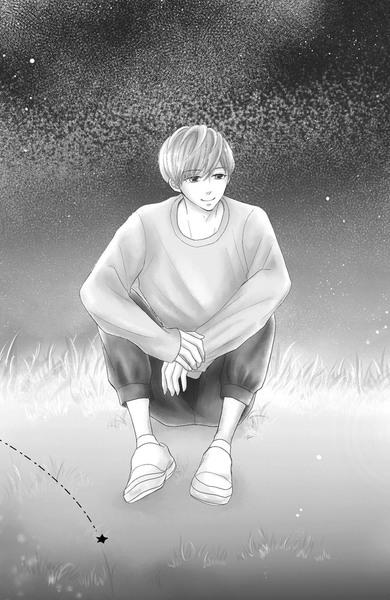 『夜の下で待ち合わせ』