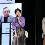 """前田敦子が""""ママチャリ""""デビュー 30代は「もう私だけの人生ではないので、子どもの将来が楽しみ」"""