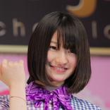 中田花奈、整形により顔や目が別人級に変化?疑惑のある顔に「違和感凄い」の声多数
