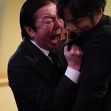 古田新太、圧巻の狂気がほとばしる! 映画『空白』本予告映像解禁
