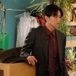 『彼女はキレイだった』中島健人&小芝風花が語る、第2話見どころ「バッチバチです」