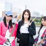 きみとバンド 47都道府県全県ツアー FINAL「~きみと出会うため~ 2020/2021」配信!