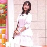 AKB48小栗有以のデートコーデにウーマン村本メロメロ「すごいリアルな空気!」