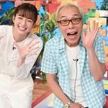 佐藤栞里、念願の初ダーツの旅 散歩中の女性がイケメン息子の嫁に「大歓迎!」
