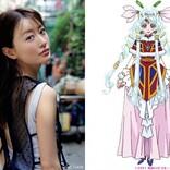 松本まりか、映画『トロプリ』ゲスト出演 雪の王国のプリンセス役に「今から楽しみ」
