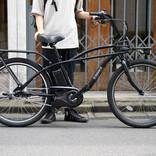 パナソニック×ビームスのお洒落な電動自転車「BP02」、2021年モデルにさっそく乗ってみた!