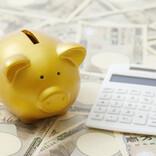 ボーナスの使い道「預貯金」「生活費の補填」が上位に - 背景には将来への不安・苦しい家計事情も