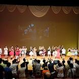 第8回アイドルソロクイーンコンテスト全国大会が7月17日(土)18日(日)開催