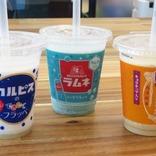 カルピスに続き森永ラムネとミルクキャラメル登場!夏を彩るファミマのフラッペ 飲み比べてみました