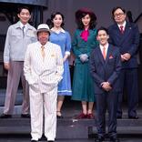 ノンスタ石田の初挑戦ミュージカルはまさかの「うんこネタ」!? 「最初はガッツリお断りしたんですよ」