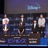 日本のスタジオが手がける『スター・ウォーズ』短編アニメ、神山健治氏らが制作秘話を語る