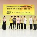 高橋海人、24時間テレビチャリTシャツに込めた想い「今まで絵を描いてきた人生を賭けて」