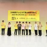 King & Prince・平野紫耀、海外進出に意欲! 同世代・大谷翔平の活躍は「刺激受けます」