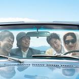 菅田将暉・永野芽郁・野田洋次郎がそれぞれの夢を語る 映画『キネマの神様』から本編シーンの一部&コメントが到着