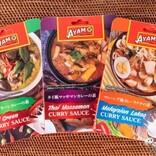 おうちで楽しく旅行気分! 新発売の『アヤム エスニック料理の素』で手軽に本格的なグリーンカレーを楽しんでみた!
