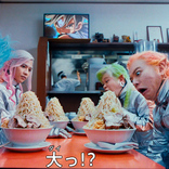 二郎系の特大ラーメンに困惑する満島真之介、染谷将太、矢本悠馬、志尊淳の表情に注目!モンスターストライク