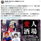 ゆでたまご先生も認めるキン肉マンファン・ぺちさんが北斗の拳ガチ勢・永野つかささんと7月24日イベント開催 8月6日にはノジーマさんらと