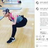 『徹子の部屋』90歳の現役インストラクター・瀧島未香さんに反響 「体幹が素晴らし過ぎる!」