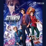 SHISHAMO宮崎朝子、 宝塚歌劇団 雪組公演『「CITY HUNTER」-盗まれたXYZ-』に初の楽曲提供