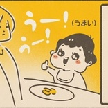 【母は悲しい】そっかそっか……銀座の卵焼きなら食べるのね?