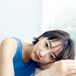 武田玲奈、3rd写真集発売に先駆け7月23日よりスペシャル写真展を開催