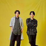 吉沢亮「クソッいい芝居すんな」 山田裕貴と『東京リベンジャーズ』で待望の共演