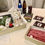 2万円相当を1万円でお取り寄せ!京都名店の味を楽しむプレミアムセット「京の涼風膳」を期間限定で販売