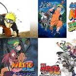 『NARUTO-ナルト-』劇場版シリーズ全11作品、dTVで一挙配信