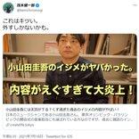 茂木健一郎さん「これはキツい。外すしかないかも」 オリ・パラ開会式で音楽を担当する小山田圭吾さんの過去の障がい者イジメに対し私見をツイート