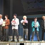 """""""ナンバーワン""""は誰のもの? ミラクル☆ステージ『サンリオ男子』~KAWAII Evolution~ゲネプロレポート"""
