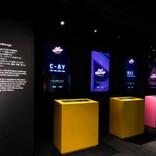 「Galaxy Harajuku」がリニューアル、BTSとのコラボも