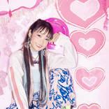 大橋彩香、ラップ楽曲に挑戦した「#HASHTAG ME」のティザー映像を公開!