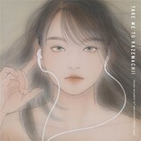 【先ヨミ・デジタル】松本隆のトリビュートアルバムが現在DLアルバム首位