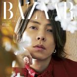 山下智久が雑誌「ハーパーズ バザー」に登場!いま見つめているその先や、自分について語る