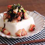 簡単で美味しい、冷奴のトッピングアレンジ。洋風~和風までおすすめレシピをお届け