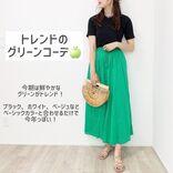 【ユニクロだけじゃない】プチプラの達人maki-wearさんの上品カジュアルが参考になる