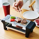 【おすすめ焼肉プレートまとめ】おうち焼肉が楽しくなる卓上焼肉プレート10選