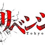 累計発行部数2,500万部突破『東京卍リベンジャーズ』が猛スピードで人々を魅了するカギを探る