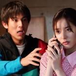 中川大志&新木優子、山小屋で急接近…『ボクの殺意が恋をした』