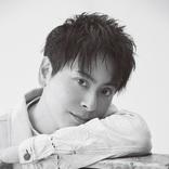 山下健二郎「最強の親父になれると思う」 結婚願望を告白