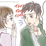 【衝撃の実話】何日風呂入ってないの?!実際にあったヤバい元カレとの【同棲エピソード】