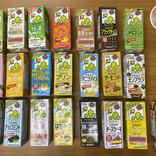 色々ありすぎて選べない「キッコーマンの豆乳飲料」23種類を飲み比べてみた → おすすめ1位はやっぱりアレ