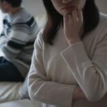 「年の差婚」に女性が見切りをつけるとき。年上夫との生活を諦めた女性たちの実体験