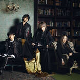 L'Arc~en~Ciel、新曲「FOREVER (Anime Edit)」の配信リリースが決定