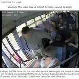 スクールバスのドアにリュックが挟まれた女児、約350m引きずられる衝撃映像が公開される(米)