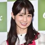 """小倉優子、別居・離婚可能性についてコメント 一部報道の""""嘘""""訂正"""